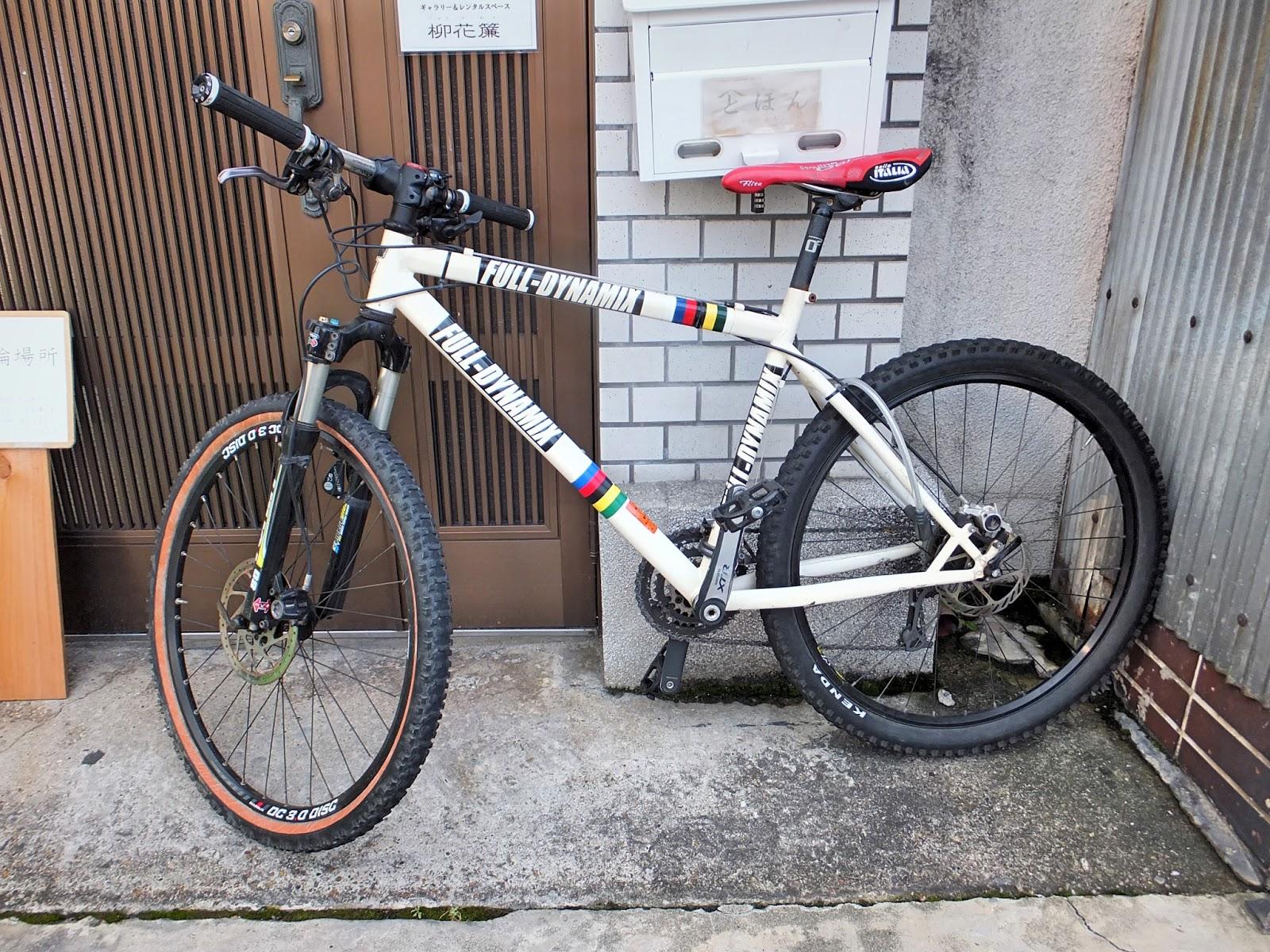 Kinki Cycle Full Dynamix Mtb