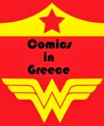 Comics Greece