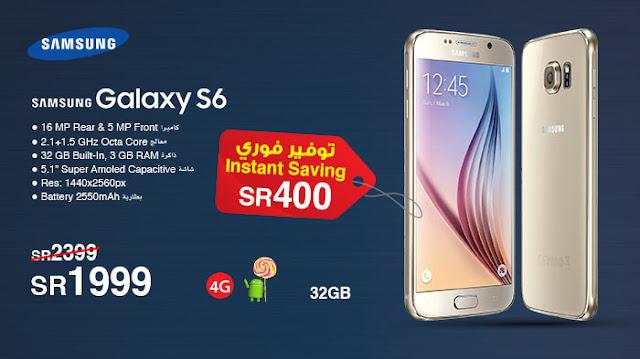تخفيض سعر جوال Samsung Galaxy S6 فى جرير