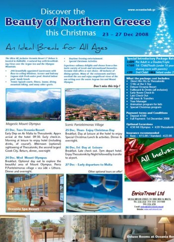 Brochure Samples Pics Brochure Of Greece