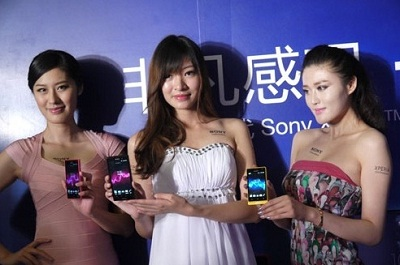 Sony Xperia Ion, Acro S and Xperia Go launched in China