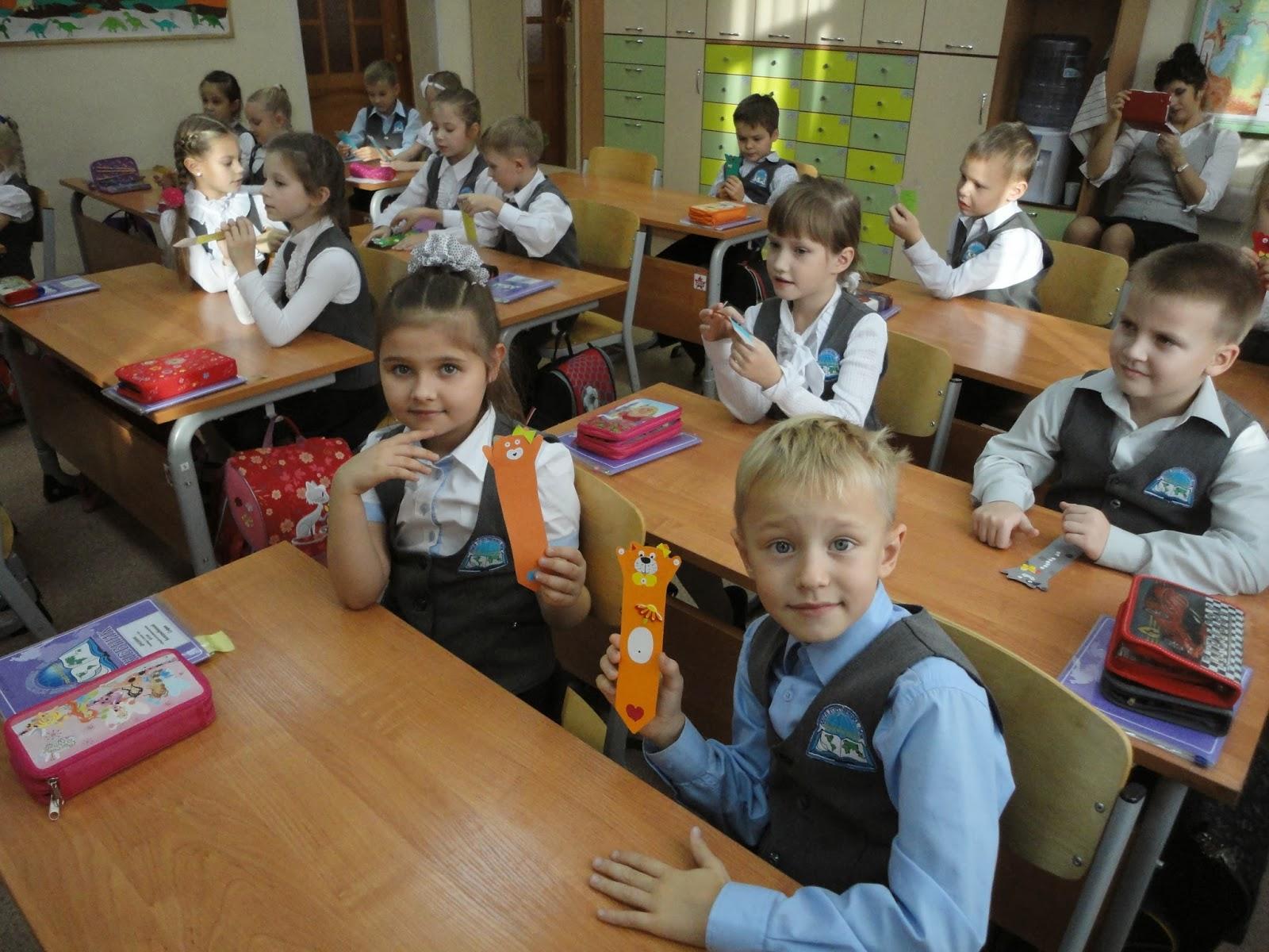 Это рассказы школа фото 233-137