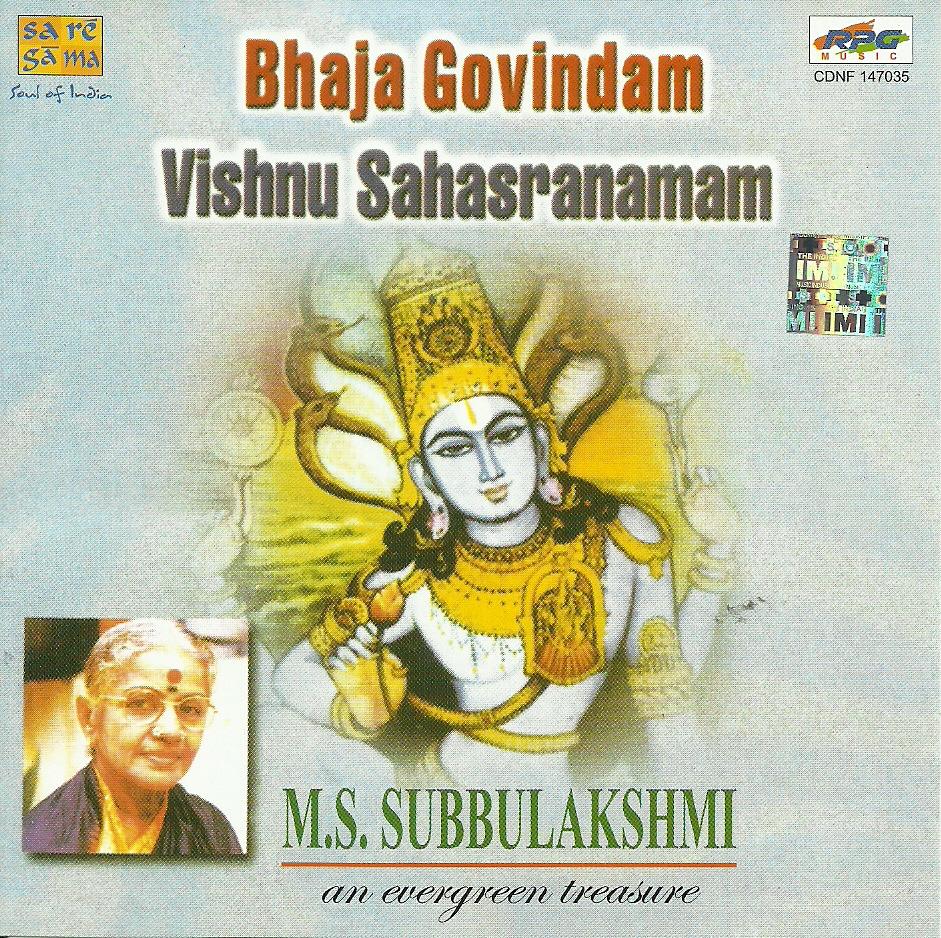 Vishnu Sahasranamam By Ms Subbulakshmi