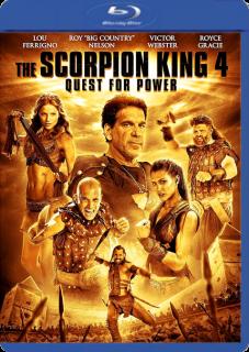 El Rey Escorpion 4: La Llave Del Poder (2015) Dvdrip Latino [Accion]