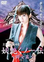 Ninja she devil (2009) [Vose]