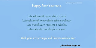 happy new year sms, happy new year messages