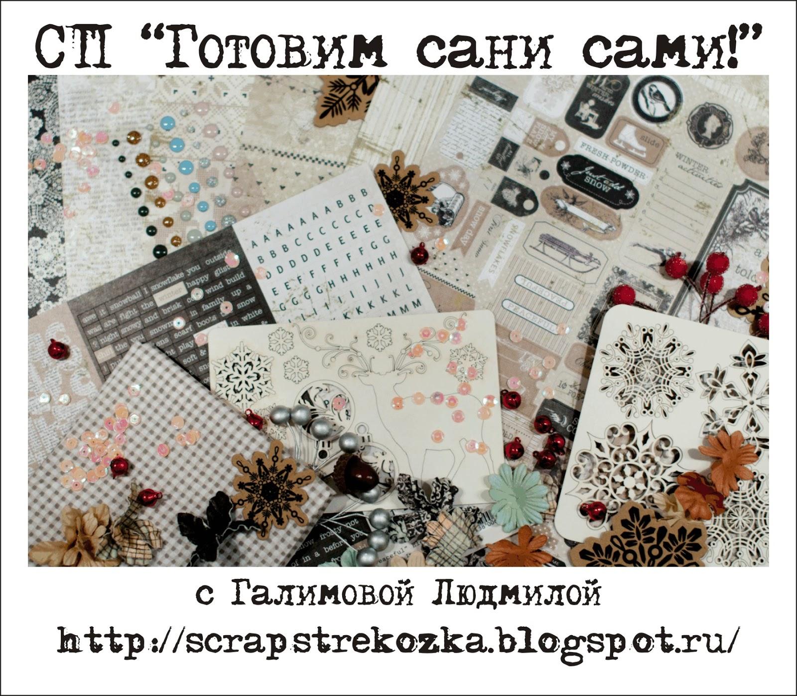 http://1.bp.blogspot.com/-V3TVLyNeids/Vi5wmaBbVYI/AAAAAAAAB68/MbL9WmpqBfc/s1600/%25D0%2593%25D0%25A1%25D0%25A1.jpg