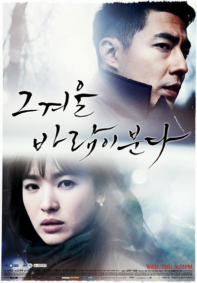 sinopsis drama korea that winter the wind blows