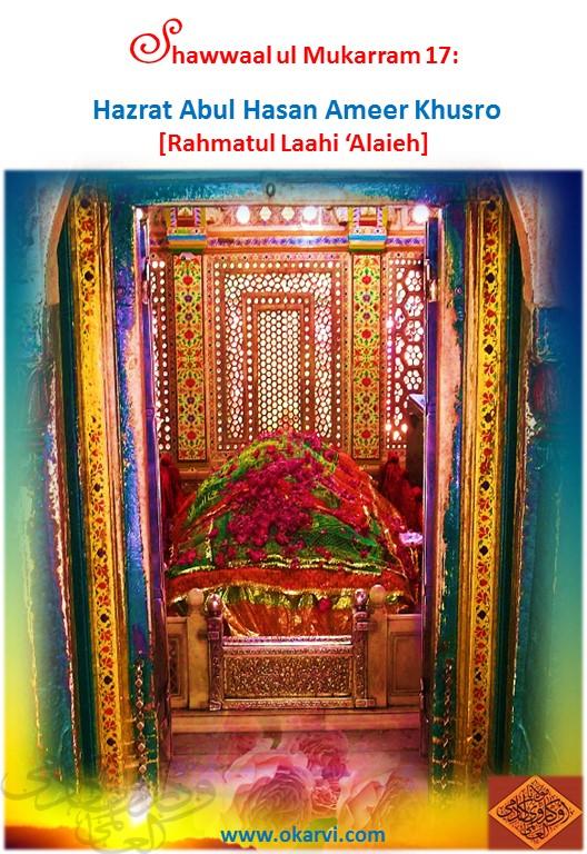 Hazrat Abul Hasan Ameer Khusro