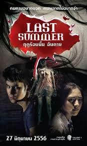 Mùa Hè Năm Ấy - Last Summer