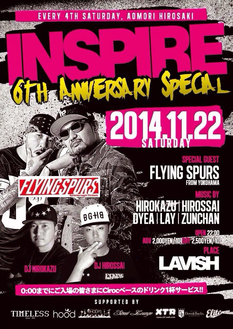 11/22 INSPIRE
