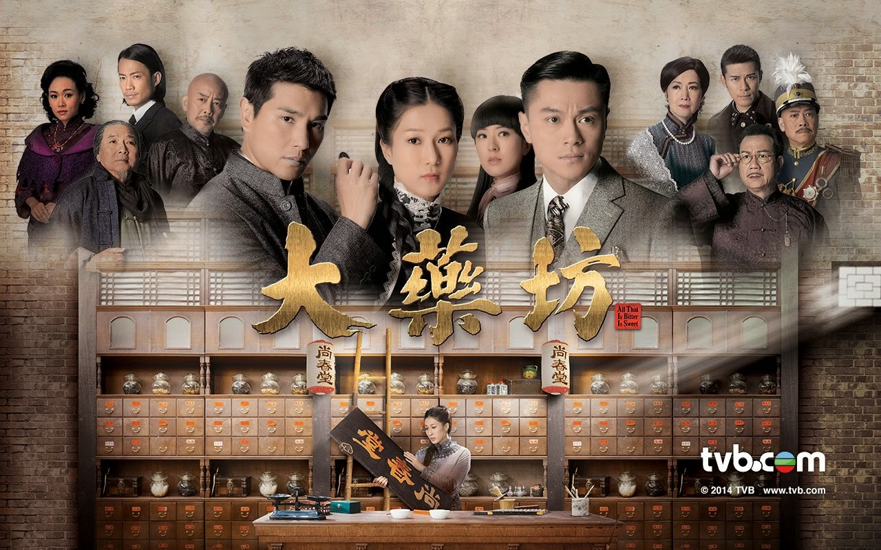 All That Is Bitter Is Sweet - TVB 2014 30/30 tập English Subtitle