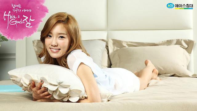 少女時代床上寢具代言廣告 - 太妍(태연)Tae Yeon
