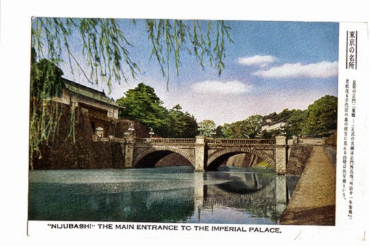 old postcards, Japanese, photos, photography, Nijubashi, entrance to Imperial Palace