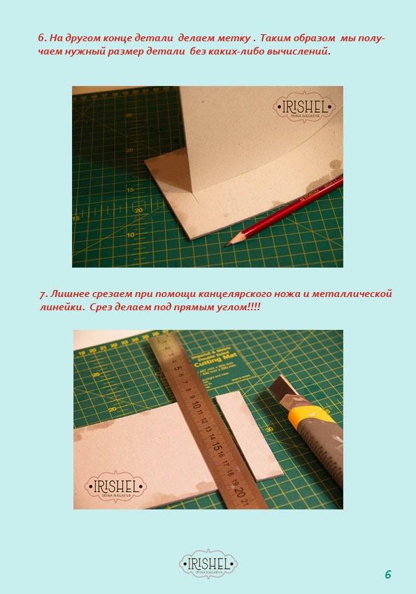 картонаж мастер класс, как сделать шкатулку в технике картонаж, шкатулка из картона своими руками
