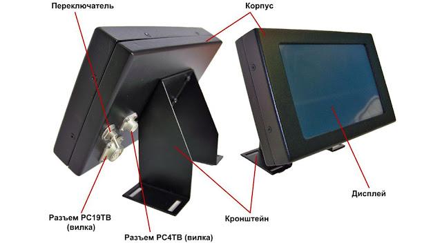 электронные справочники по электрическим схемам.