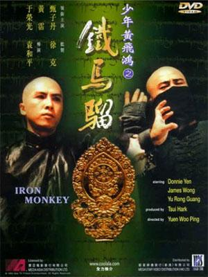 Thit Hu &#8211; Iron Monkey (1993)