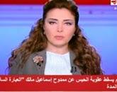 - برنامج الحياة اليوم مع  لبنى عسل -  حلقة الأحد 21-12-2014