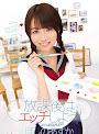 Houkago Lets Ecchi Asuka Hoshino