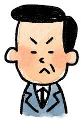 おじさんの表情のイラスト(怒り)
