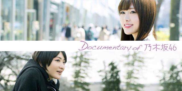 [Resim: kanashimi-no-wasurekata-dvd.jpg]