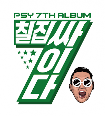 Download PSY - PSY The 7th Album- All Music Blog News