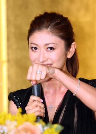 Dorama World: Oguri Shun & Yamada Yu's marriage press ...