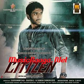 Citizen Telugu Mp3 Songs