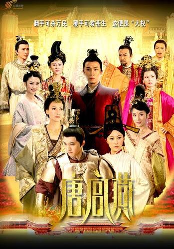 Đường Cung Yến Nữ Nhân Thiên Hạ - Women Of The Tang... (2013)