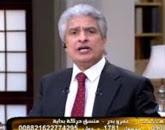 برنامج العاشرة مساءاً يقدمه وائل الإبراشى حلقة السبت 23-5-2015