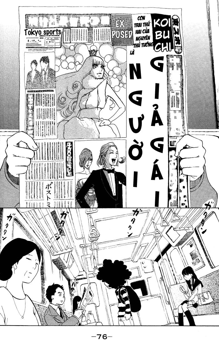 Kuragehime chap 37 - Trang 12