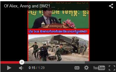http://kimedia.blogspot.com/2015/02/of-alex-areng-and-bm21.html