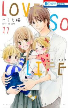 Love So Life Manga