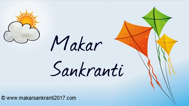 makar sankranti essay in hindi