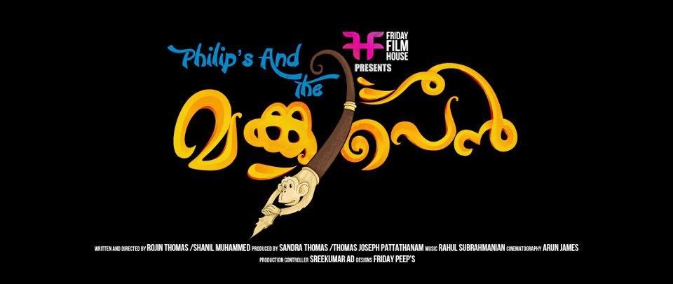 Malayalam Lyrics Blog Phillips And The Monkey Pen