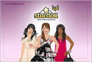 لعبة ستار دول اون لاين لعب مباشر - Stardoll Game