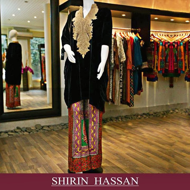 Shirin Hassan - Young Collection
