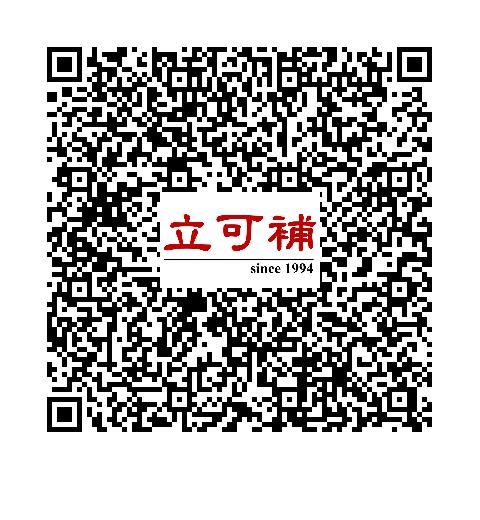 立可補  QR code