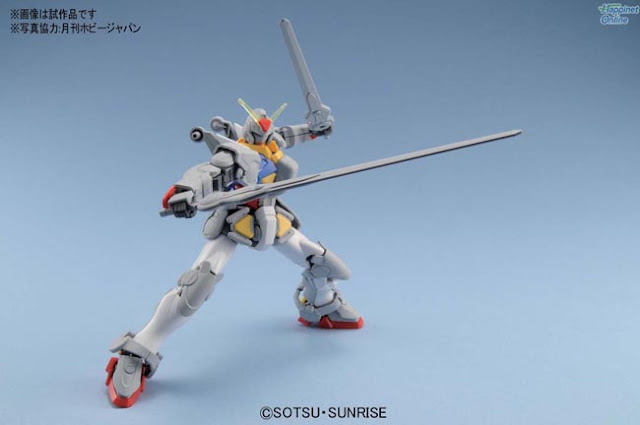 HG Beginning J Gundam