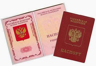 Россия будет упрощать пребывание в стране гражданам Украины