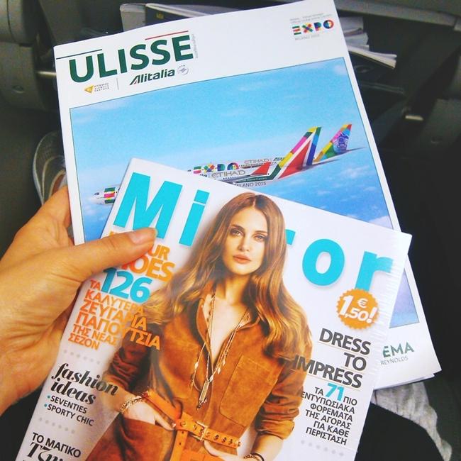 Instagram @lelazivanovic.Ulisse Alitalia magazine.Mirror Μαΐου 2015.