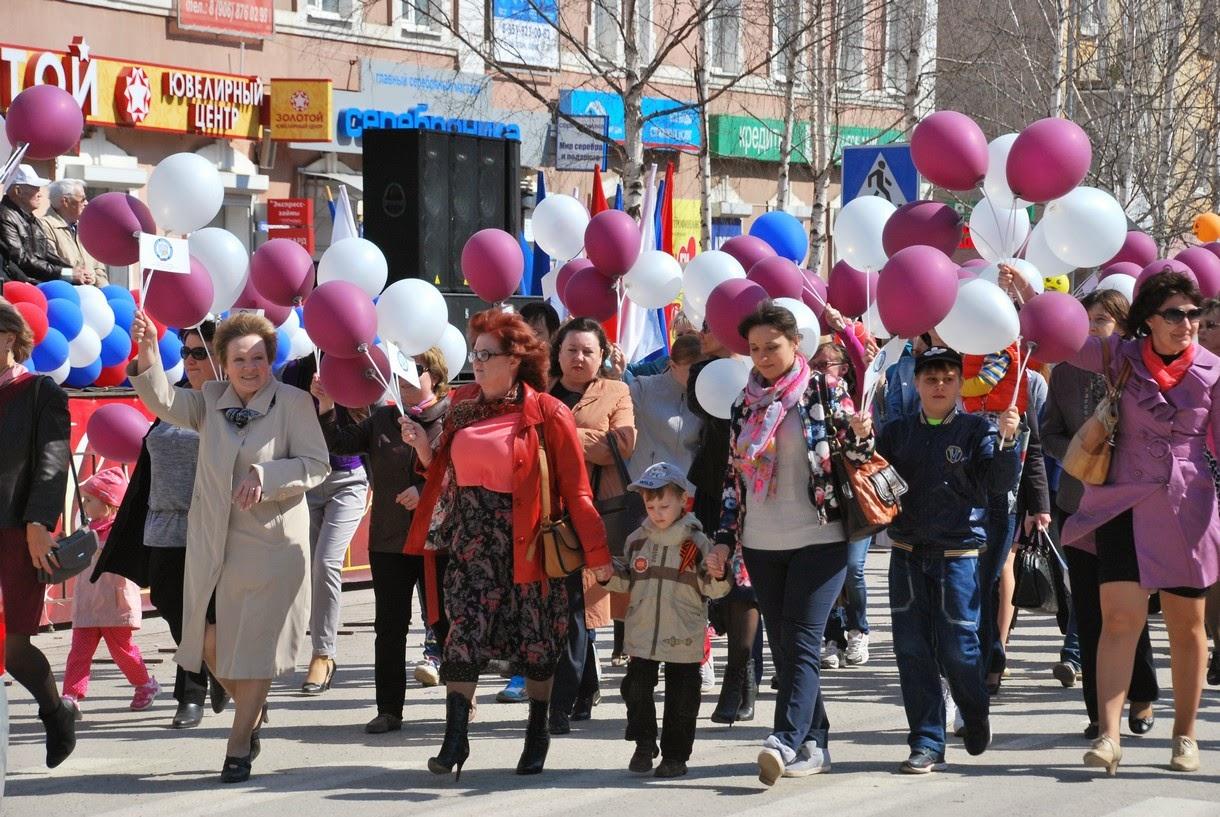Налоговая Лысьвы на демонстрации