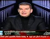 أسرار من تحت الكوبر من تقديم طونى خليفة حلقة الأربعاء 1-4- 2015