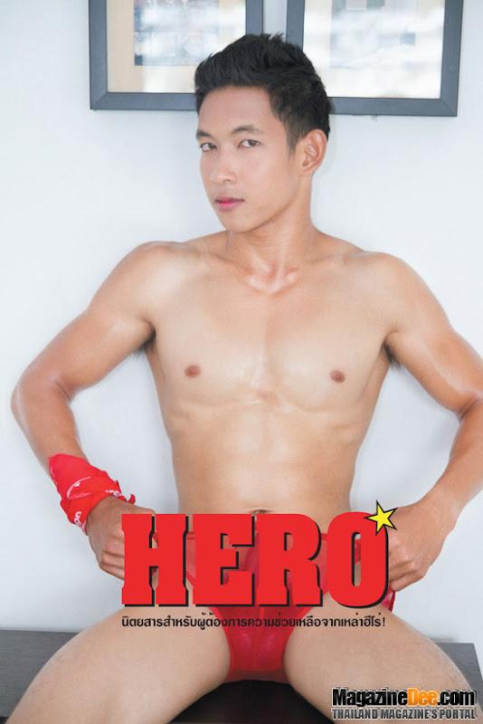 HERO023 004 Hero   Thai Magazine Naked Asian Cock
