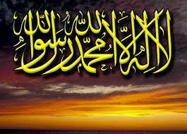 Kata Mutiara Islami Terbaru 2012 Penyejuk Hati