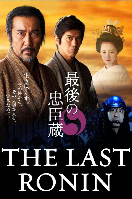 Lãng Nhân Cuối Cùng|| The Last Chushingura | The Last Ronin