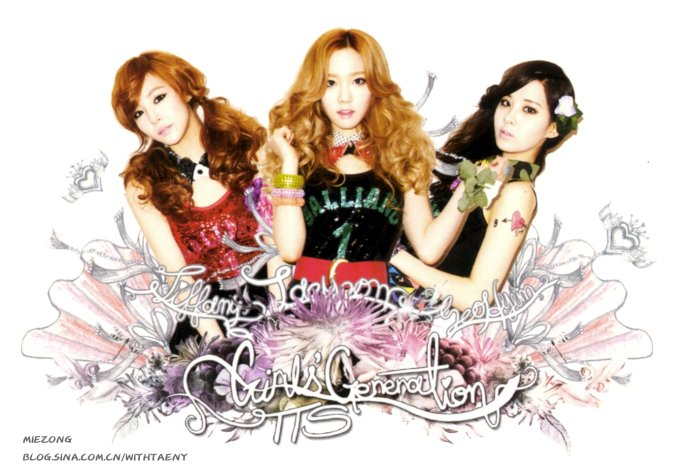 Girls Generation Tts Twinkle Скачать