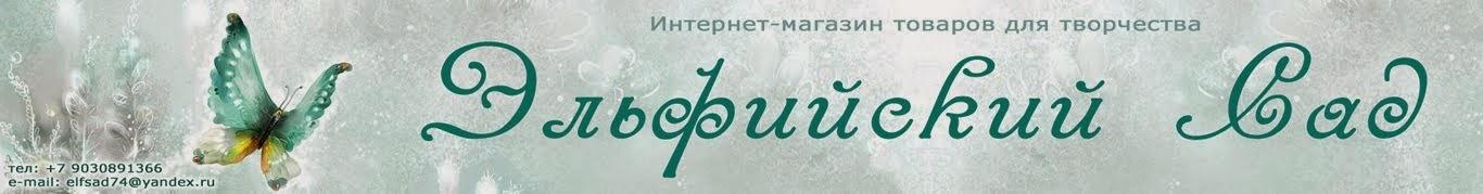 """ТОП 3 в задании """"НОЯБРЬ"""" - палитра"""