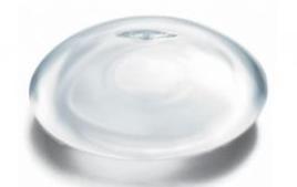 Implante de gel de silicona