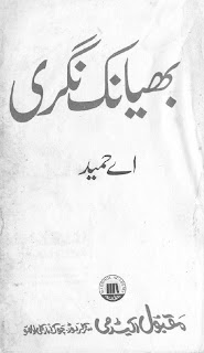 Bhayanak Nagri By Urdu Novels A Hameed pdf